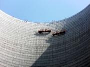 suspended platform in power plant