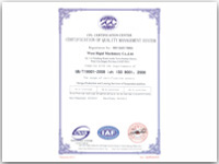 Certification Of Quality Management System (ISO 9001:2008) For Wuxi Rigid Machinery Co.,Ltd.
