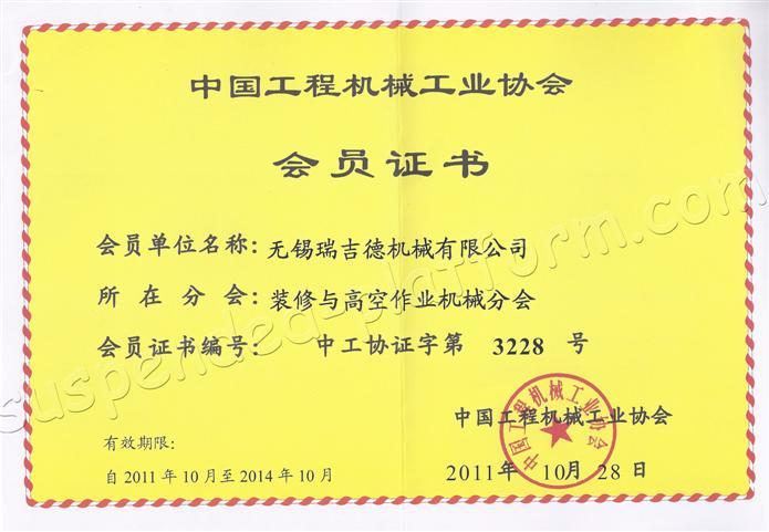 membership of CCMA
