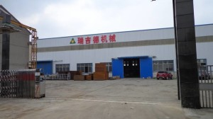 new factory of rigid